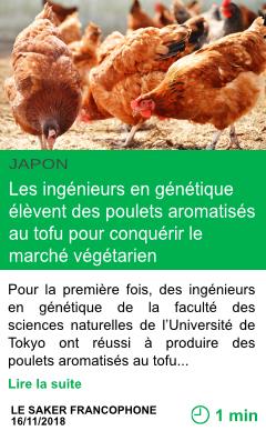 Science les ingenieurs en genetique elevent des poulets aromatises au tofu pour conquerir le marche vegetarien page001