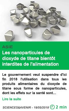 Science les nanoparticules de dioxyde de titane bientot interdites de l alimentation