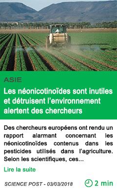 Science les neonicotinoides sont inutiles et detruisent l environnement alertent des chercheurs