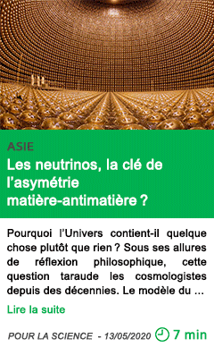 Science les neutrinos la cle de l asymetrie matiere antimatiere