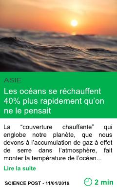 Science les oceans se rechauffent 40 plus rapidement qu on ne le pensait page001
