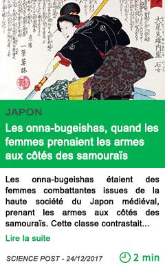 Science les onna bugeishas quand les femmes prenaient les armes aux cotes des samourais