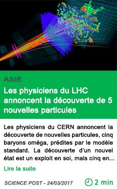 Science les physiciens du lhc annoncent la decouverte de 5 nouvelles particules