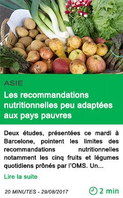 Science les recommandations nutritionnelles peu adaptees aux pays pauvres