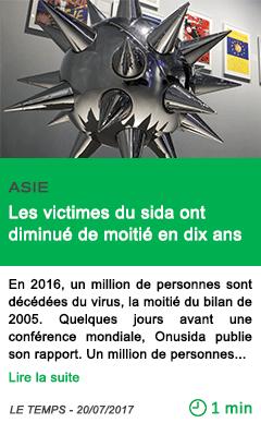 Science les victimes du sida ont diminue de moitie en dix ans