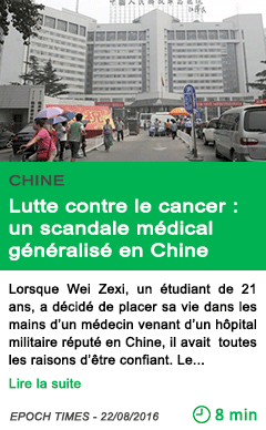 Science lutte contre le cancer un scandale medical generalise en chine