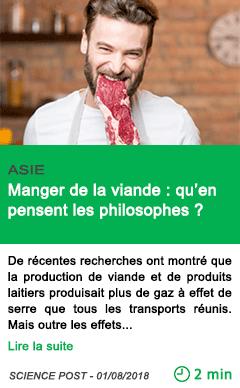 Science manger de la viande qu en pensent les philosophes