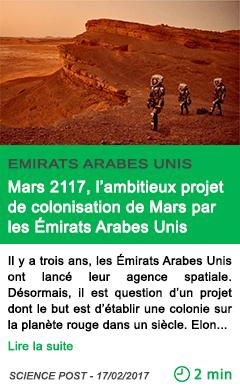 Science mars 2117 l ambitieux projet de colonisation de mars par les emirats arabes unis