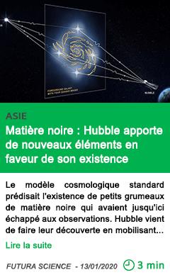 Science matiere noire hubble apporte de nouveaux elements en faveur de son existence 1