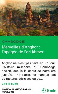 Science merveilles d angkor l apogee de l art khmer page001 1