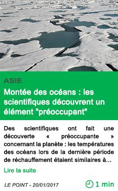 Science montee des oceans les scientifiques decouvrent un element preoccupant