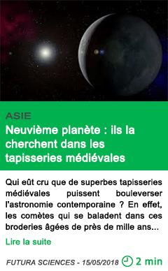 Science neuvieme planete ils la cherchent dans les tapisseries medievales