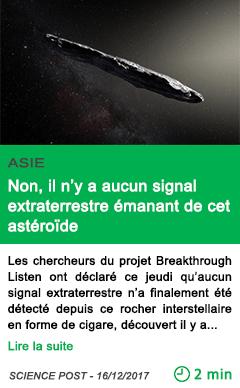 Science non il n y a aucun signal extraterrestre emanant de cet asteroide