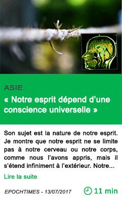 Science notre esprit depend d une conscience universelle