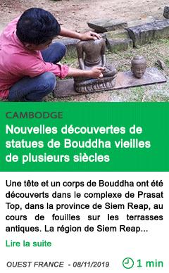 Science nouvelles decouvertes de statues de bouddha vieilles de plusieurs siecles 1
