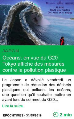 Science oceans en vue du g20 tokyo affiche des mesures contre la pollution plastique page001