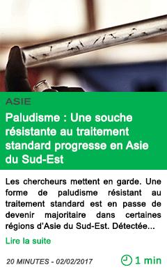 Science paludisme une souche resistante au traitement standard progresse en asie du sud est