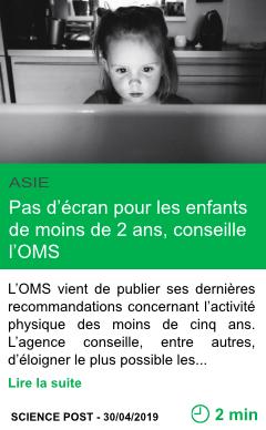 Science pas d ecran pour les enfants de moins de 2 ans conseille l oms page001