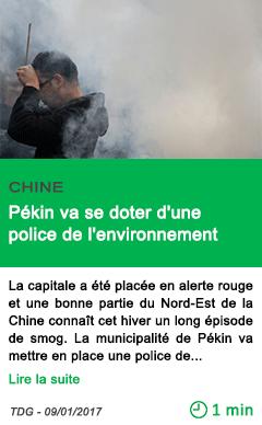 Science pekin va se doter d une police de l environnement