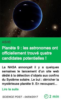 Science planete 9 les astronomes ont officiellement trouve quatre candidates potentielles