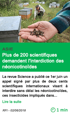 Science plus de 200 scientifiques demandent l interdiction des neonicotinoides