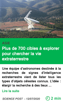 Science plus de 700 cibles a explorer pour chercher la vie extraterrestre