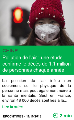Science pollution de l air en chine une etude confirme le deces de 1 1 million de personnes chaque annee page001