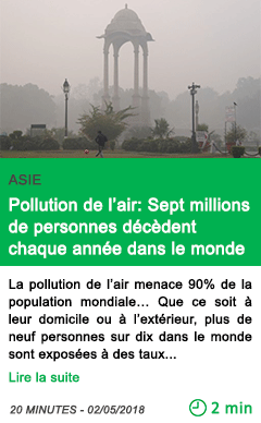 Science pollution de l air sept millions de personnes decedent chaque annee dans le monde