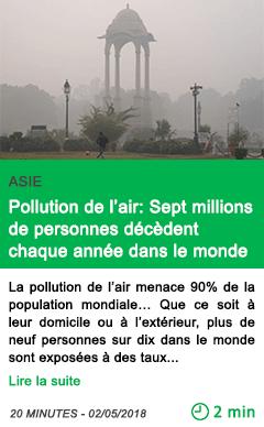 Science pollution de l air sept millions de personnes decedent chaque annee dans le monde