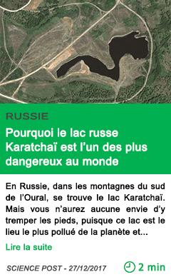 Science pourquoi le lac russe karatchai est l un des plus dangereux au monde