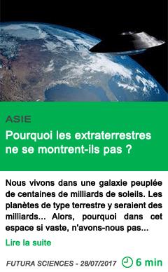 Science pourquoi les extraterrestres ne se montrent ils pas
