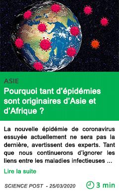 Science pourquoi tant d epidemies sont originaires d asie et d afrique