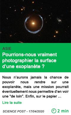 Science pourrions nous vraiment photographier la surface d une exoplanete