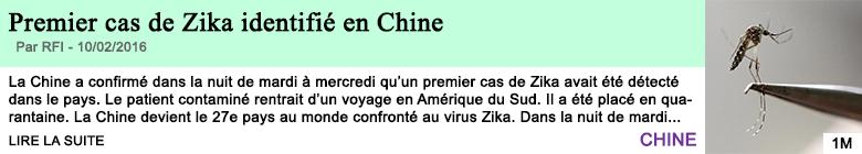 Science premier cas de zika identifie en chine 1