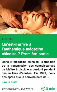 Science qu est il arrive a l authentique medecine chinoise premiere partie