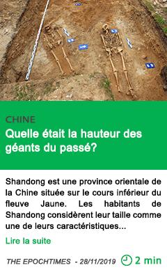 Science quelle etait la hauteur des geants du passe un cimetiere vieux de 5000 ans decouvert en chine detient la reponse