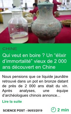 Science qui veut en boire un elixir d immortalite vieux de 2 000 ans decouvert en chine page001
