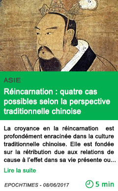 Science reincarnation quatre cas possibles selon la perspective traditionnelle chinoise