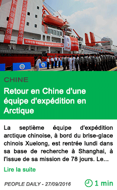 Science retour en chine d une equipe d expedition en arctique
