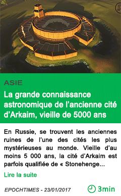 Science russie la grande connaissance astronomique de l ancienne cite d arkaim vieille de 5000 ans