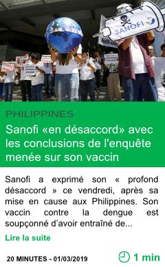 Science sanofi en desaccord avec les conclusions de l enquete menee sur son vaccin page001