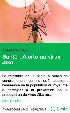 Science sante alerte au virus zika