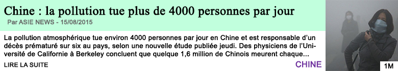 Science sante chine la pollution tue plus de 4000 personnes par jour