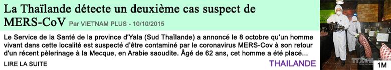 Science sante la thailande detecte un deuxieme cas suspect de mers cov