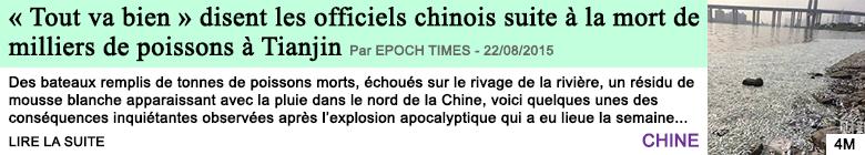 Science sante tout va bien disent les officiels chinois suite a la mort de milliers de poissons a tianjin