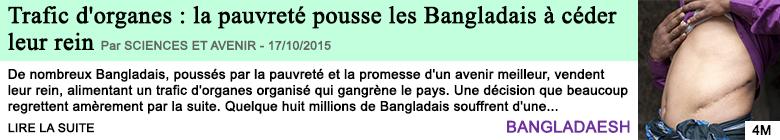 Science sante trafic d organes la pauvrete pousse les bangladais a ceder leur rein