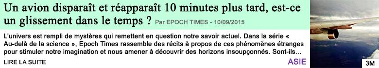 Science sante un avion disparait et reapparait 10 minutes plus tard est ce un glissement dans le temps