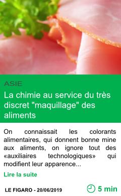 Science saumon bien rose ananas muris la chimie au service du tres discret maquillage des aliments page001