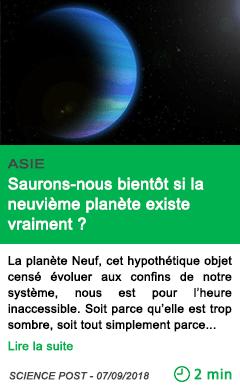 Science saurons nous bientot si la neuvieme planete existe vraiment
