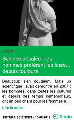Science science decalee les hommes preferent les fines depuis toujours page001